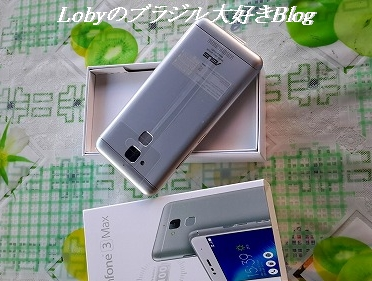 Zenfone3 Max02