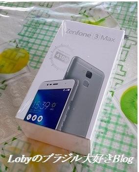 Zenfone3 Max01
