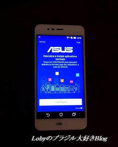 Zenfone3 Max08