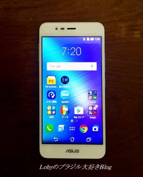 Zenfone3 Max09