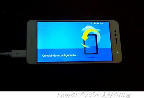 Zenfone3 Max07