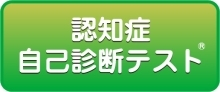 ninchisyo_title.jpg