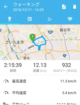 161211 13 (2)