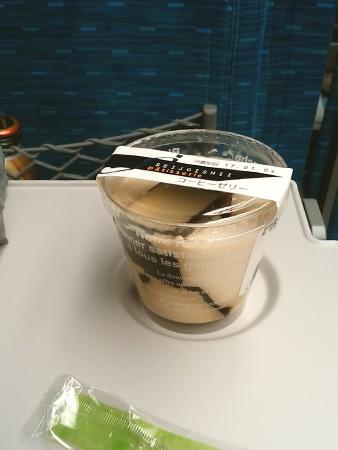 成城石井 コーヒーゼリー