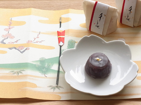 京都・宝泉堂 千とせ お年賀