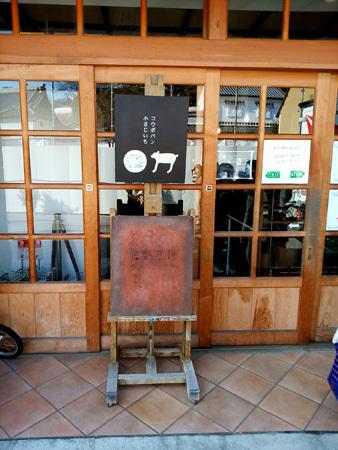 コウボパン小さじいち in 倉敷・林源十郎商店