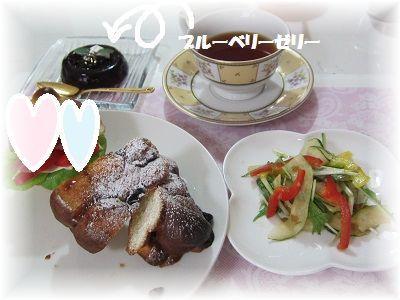 161110 試食(鶴岡・藤巻)