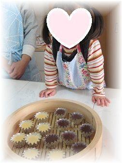 161117 しっとり蒸しケーキ