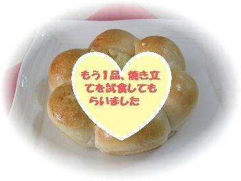 170127 試食②