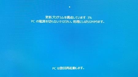 20170126_174742.jpg