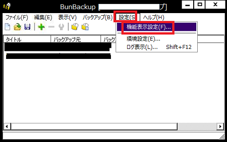 bunbackup-ml01.png