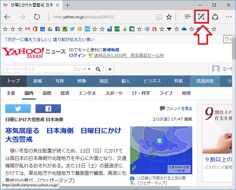 webnote01.png