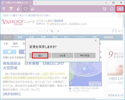 webnote07.png
