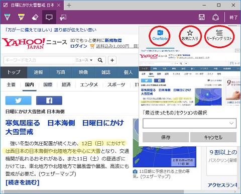 webnote08.png