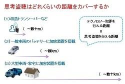 20140202060519b10-min_2.jpg