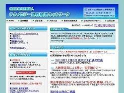 2014053014561737a-min_1.jpg