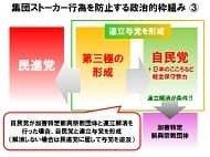 20160925132109f1d-min.jpg