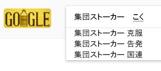 20161114_google_3.jpg