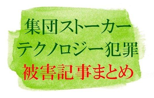 20161201_まとめ-min