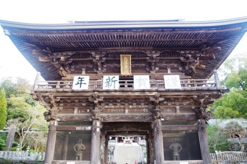 01tsukuba5mon.jpg
