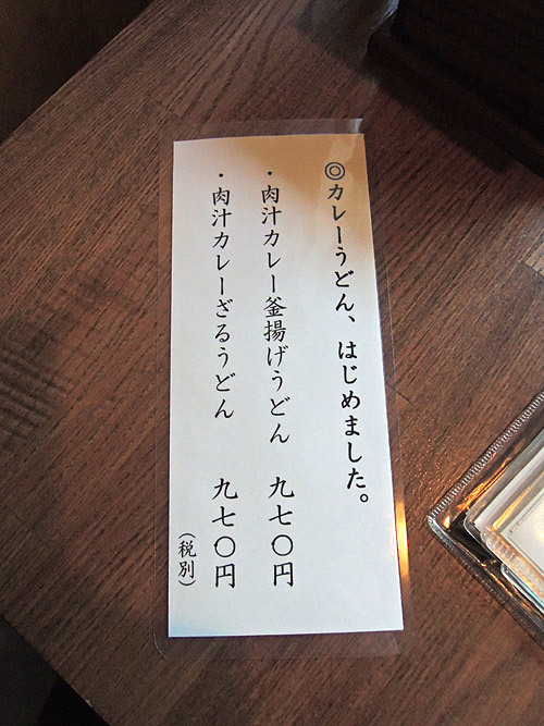 m161219003.jpg