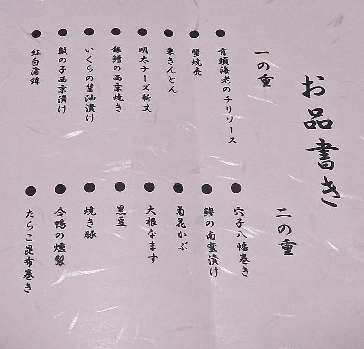 m161231004.jpg