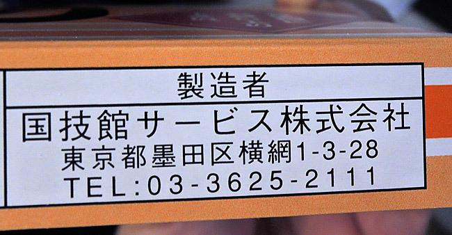 m170119104.jpg
