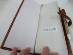 スリップオン「超」整理手帳カバー9年後 (7)