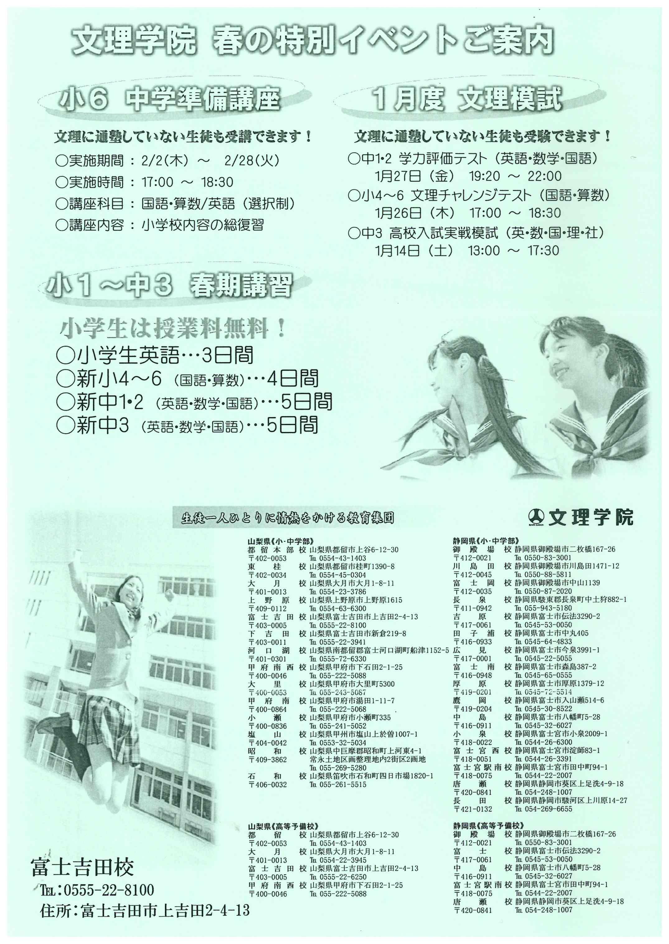 20161220 学力コンクール (4)
