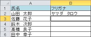 20161201_02.jpg