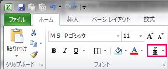 20161201_05.jpg
