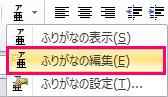 20161201_07.jpg