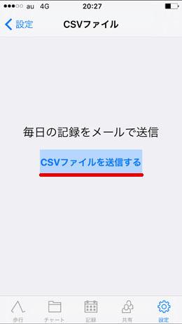 blg_20161118-02.jpg