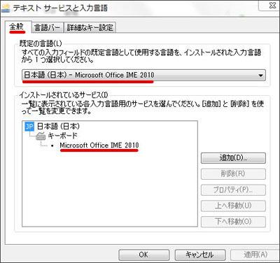 blg_20170130-03.jpg