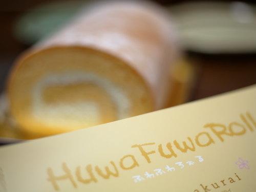 fuwa roll (1)