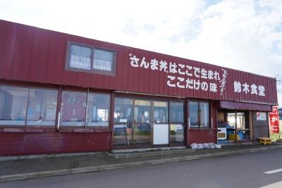 DSC04586r.jpg