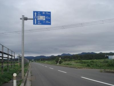 DSC04592.jpg