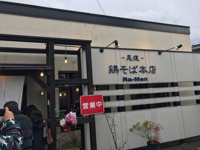 2017_01_09_torisoba01
