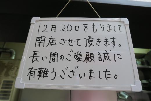 IMG_1141(1).jpg