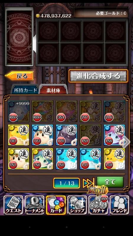 b946.jpg