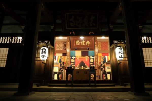 長興寺_新春の除夜の鐘