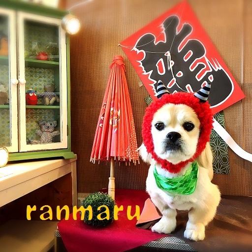 ranmaru.jpg