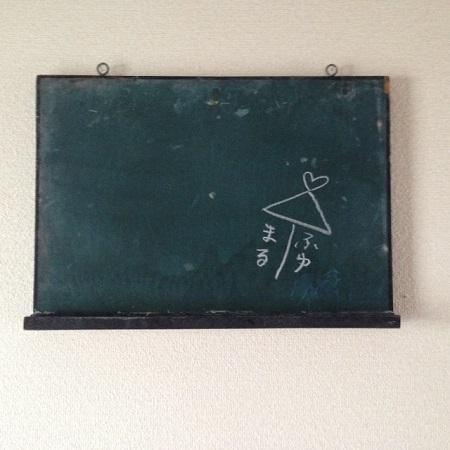 ジャンク黒板