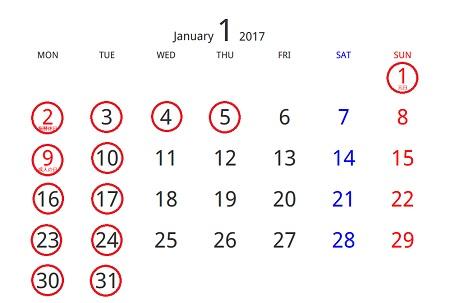 201701カレンダー