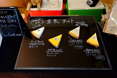 2016nishizawa1.jpg
