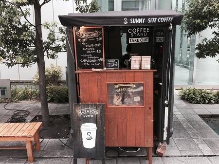 sunnysitecoffee2016-2.jpg