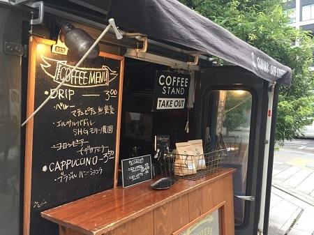 sunnysitecoffee2016-3.jpg