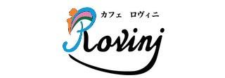 ロヴィニ ロゴ謎