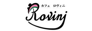 カフェ ロヴィニ ロゴ