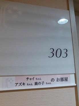 syunka201611_r.jpg